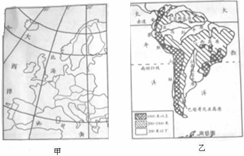 """南美洲地形图""""(乙图)"""