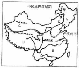 我国四大地理区域图_四大地理区域划分依据【相关词_ 四大地理分区划分依据】_捏游