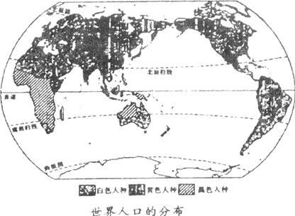 世界人口日_世界的人口分布
