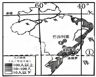 初中地理福建省泉州一中2012-2013学年七年级地理下