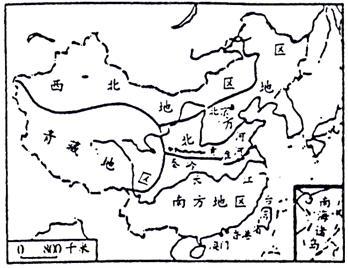 初中地理北方地区和南方地区试题列表 初中地理中国的地理差异 中国