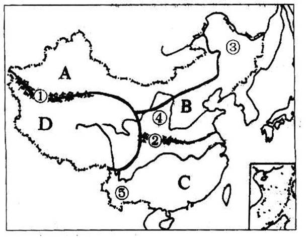 第五章中国四大地理区域的划分图片