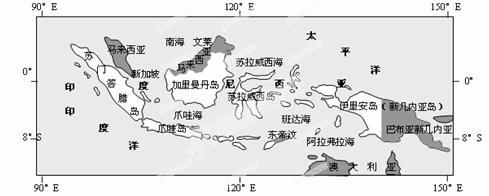 料一:印度尼西亚地理位置示意图.
