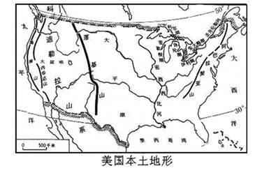 读美国地形图和人口分布图完成下列各题