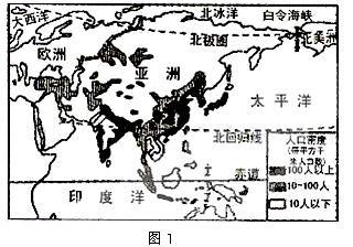 亚洲气候特点_亚洲人口分布的特点