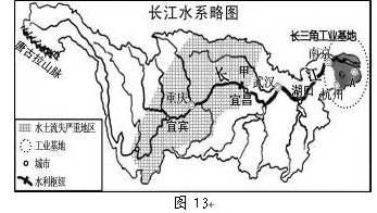 初中地理2016年福建省泉州市初中毕业 升学考试及答案.doc图片